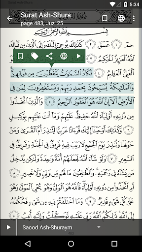 Quran for Android 2.9.1-p1 screenshots 4
