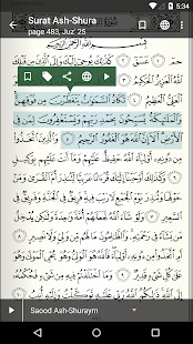 Quran for Android 4