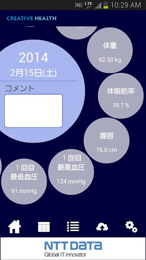 CHu30e9u30a4u30d5u30edu30b0 1.1.0 Windows u7528 1