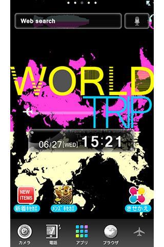 WORLD TRIPu3000u30aau30b7u30e3u30ecu58c1u7d19u30c6u30fcu30de 1.2 Windows u7528 1