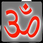 Jaataka (Jyotish Kundli)
