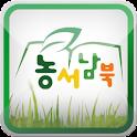 농서남북 logo