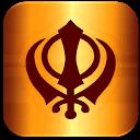 Sukhmani Sahib Path Audio APK