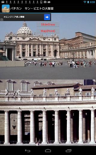 バチカン市国 サン・ピエトロ大聖堂 IT004