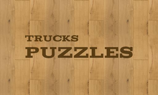 트럭 퍼즐