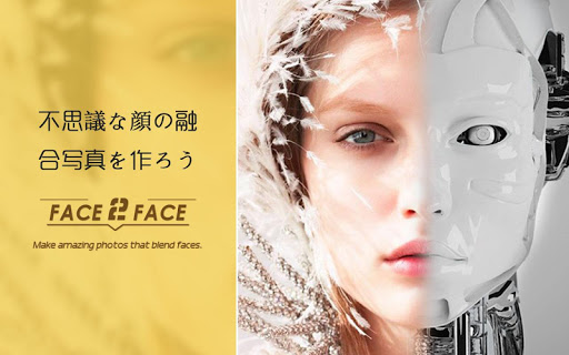 Face2Face-不思議な顔融合アプリ