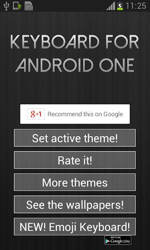 鍵盤Android的一