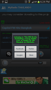 MyRadio THAILAND - screenshot thumbnail