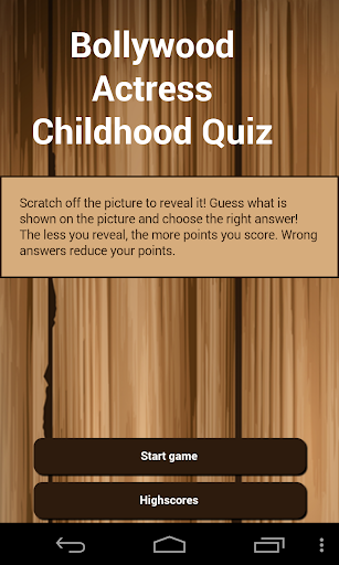 Guess the Actress as a child