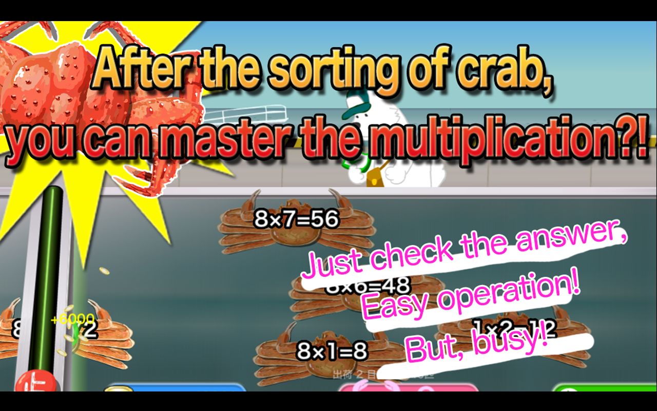 Multiplication Crab [Free]- screenshot