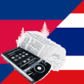 Khmer Thai Dictionary icon