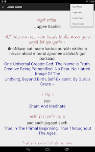 Nitnem Sikh Prayers- screenshot thumbnail