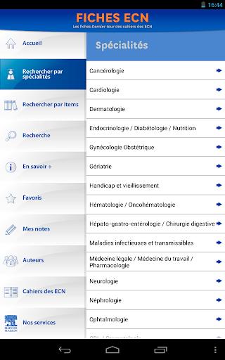 【免費醫療App】Les 445 fiches des Cahiers ECN-APP點子