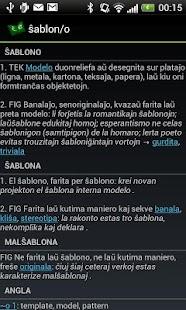 PReVo - Vortaro de Esperanto - screenshot thumbnail