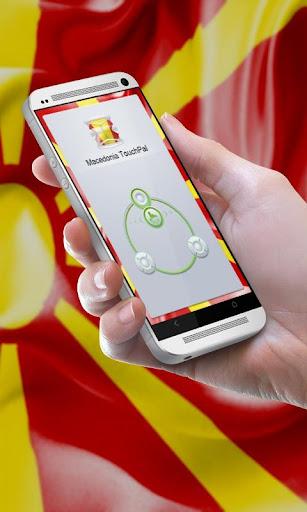 馬其頓 TouchPal Theme