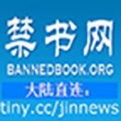 《关于中国的一百个常识》