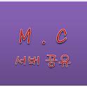마인크래프트 서버공유 logo