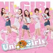 我愛統一獅 Uni-girls