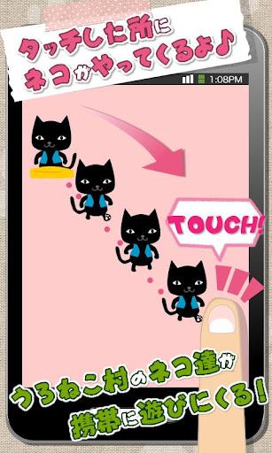walking Cat LiveWallpaper Lite