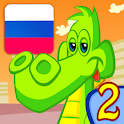 My First Russian Words 2 icon