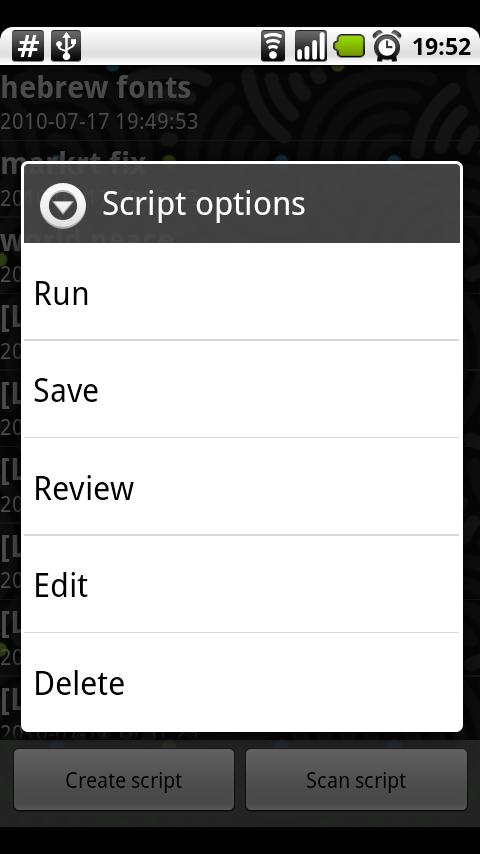 Scripter - screenshot