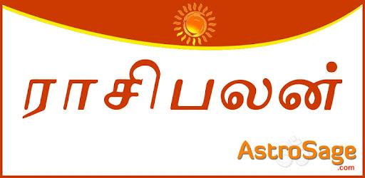 Kundali match maken Tamil geaccrediteerde dating sites