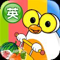 Shopping Game (Taiwan) icon