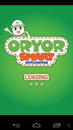 Oryor Smart Application