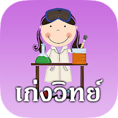 Little Scientists : Experiment