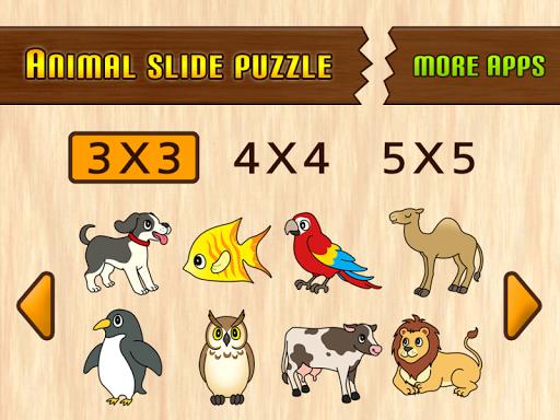 動物拼圖為孩子