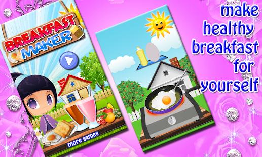 早餐機 - 烹飪遊戲