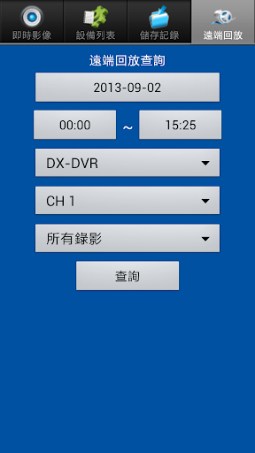 VacronViewer|玩商業App免費|玩APPs