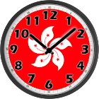 Hong Kong Clock icon