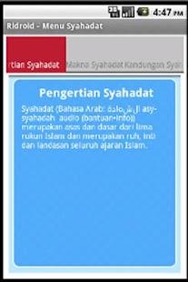 Rukun Islam For Android- screenshot thumbnail