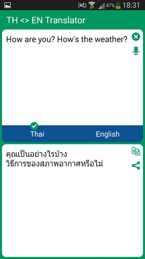 Google translate name-6635