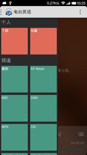 澳門電視廣播- 维基百科,自由的百科全书