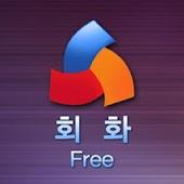투펀 TooFun 상황별 영어회화 - Free