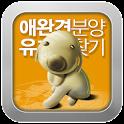 바이펫(강아지/고양이,포메라니안,유기견,애견용품,교배) icon