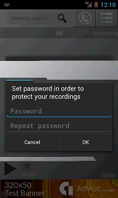 Запись звонков - screenshot