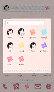 Pretty girl dodol theme - screenshot thumbnail