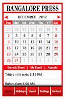 Screenshot of BANGALORE PRESS e-Calendar