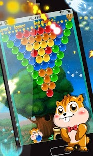 Bubble Shot(Rainbow Sugar) - screenshot thumbnail