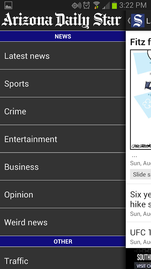 Arizona Daily Star Mobile - screenshot