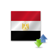 Egypt Transfer EGP