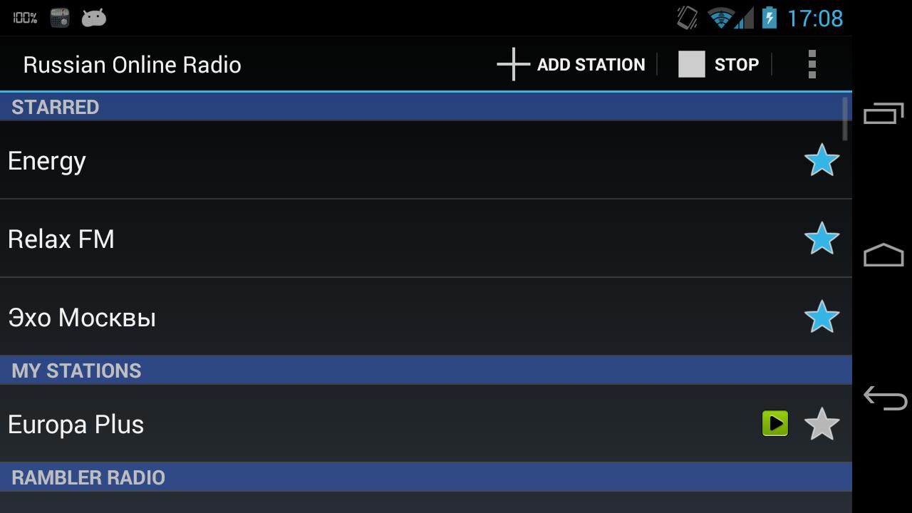 Internet russian radio how to