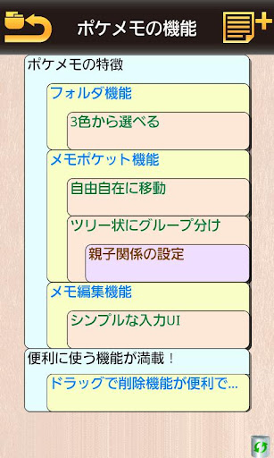 PocketMemo Free 1.1.4 Windows u7528 3