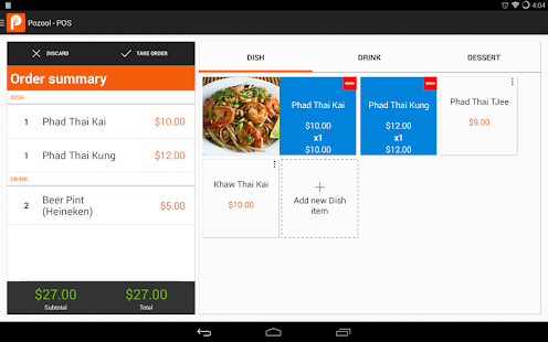 Pozool POS for Restaurant/bar - screenshot thumbnail