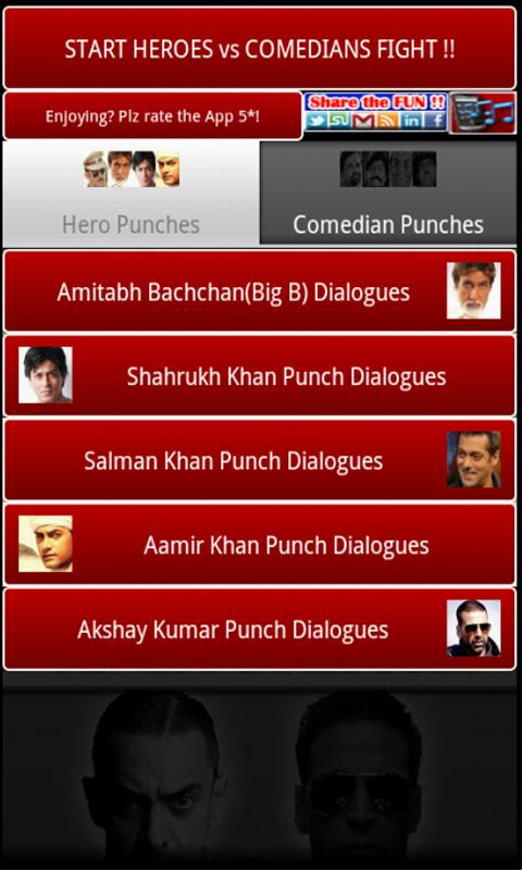Hindi Punch & Comedy Dialogues - screenshot