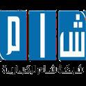 شبكة شام الاخبارية Shaam SNN icon