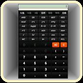 TROID(N) 関数電卓